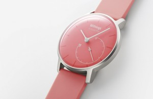 The Activité Pop Watch is stylish and functional for all fashion and fitness mavens.