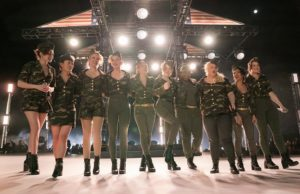 Win passes to a Pitch Perfect 3 screening on Dec. 20.